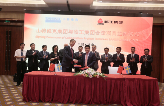 Alliance Between Giants - Joint Ore Equipment Venture Is Established by LGMG and Sandvic