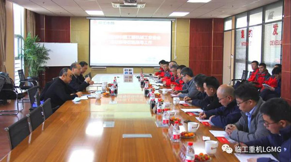 LGMG held the first operation training course for Chinese MEWP operators